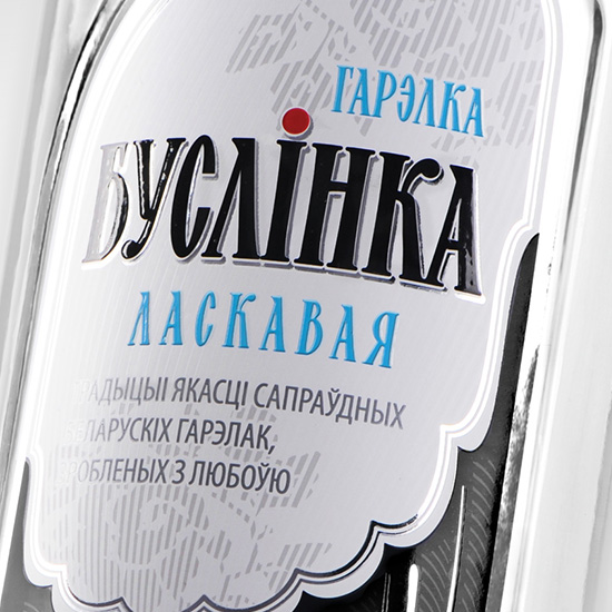 BUSLINKA — Belarusian Authentic Vodka Brand Design