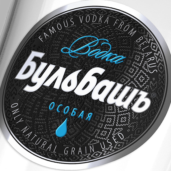BULBASH VODKA REDESIGN