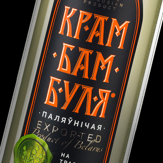 KRAMBAMBULA EXPORTED — Premium export design for traditional Belarusian bitter