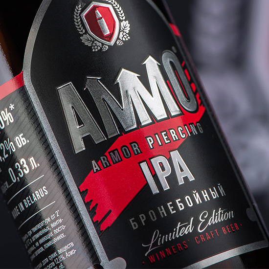 AMMO — Design of a line of high-quality crafted beer