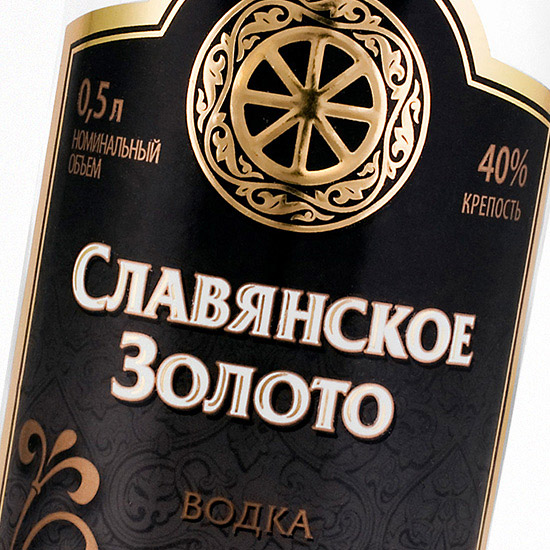 SLAVYANSKOE ZOLOTO — Vodka series design