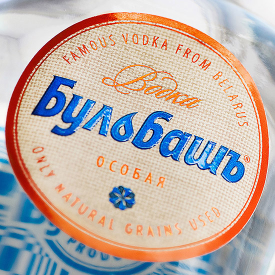BULBASH LINEN — Vodka design